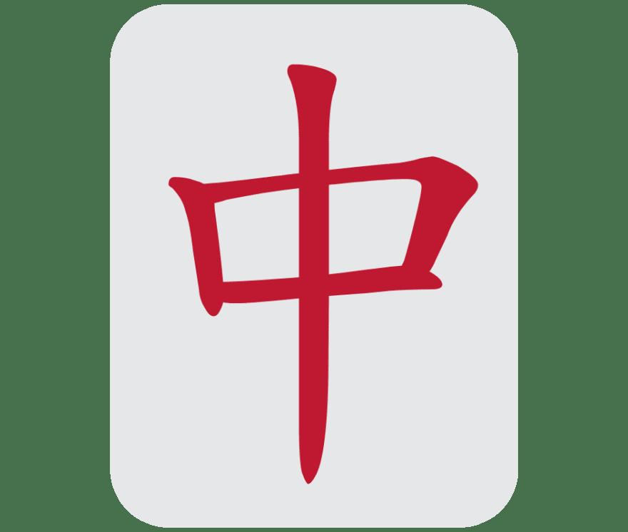 Best 11 Mahjong Live Casino in 2021 🏆